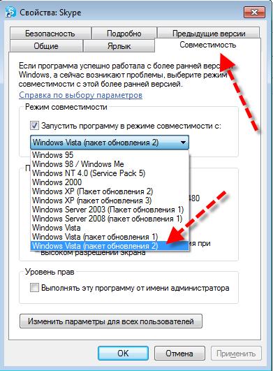 скачать бесплатно майл агент для windows 7 - фото 9